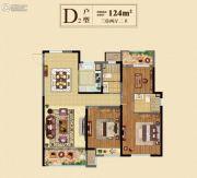中梁香缇公馆3室2厅2卫124平方米户型图