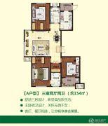 创业・齐悦花园3室2厅2卫154平方米户型图