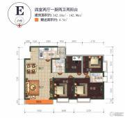 万宏国际4室2厅2卫142平方米户型图