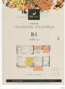 星海传说2室2厅2卫115平方米户型图