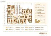 东山・尚55--96平方米户型图