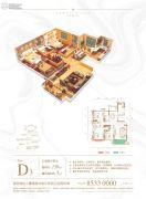 曲江龙邸3室2厅2卫139平方米户型图