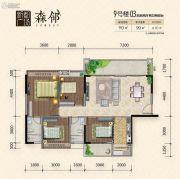 新都广场4室2厅2卫119平方米户型图