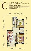 伯爵源筑2室2厅1卫91平方米户型图