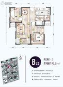 新梅江・锦秀里2室2厅1卫0平方米户型图