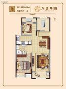 延吉万达广场2室2厅1卫97--99平方米户型图