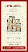 中央家园4室2厅2卫120平方米户型图