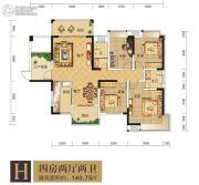九华新城4室2厅2卫140平方米户型图