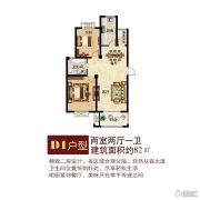 万邦金地花园2室2厅1卫0平方米户型图