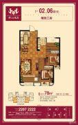 博仕后悦府3室2厅1卫78平方米户型图