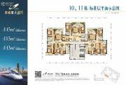 碧桂园天御湾4室2厅2卫115--145平方米户型图