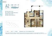 轨道绿城杨柳郡3室2厅1卫89平方米户型图