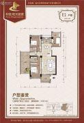 阳光丽景13室2厅2卫139平方米户型图