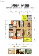 博望龙庭3室2厅2卫126--143平方米户型图