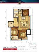 德信海德公园3室2厅1卫0平方米户型图