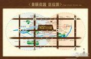 富业・景颐花园交通图