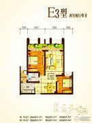 兴业新城2室2厅1卫91--97平方米户型图