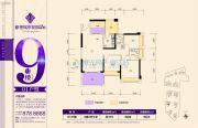 新澳城市花园二期3室2厅2卫115平方米户型图