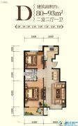 山海壹号2室2厅1卫83--85平方米户型图
