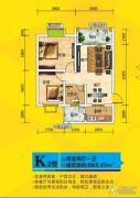 万福商业城2室2厅1卫68平方米户型图