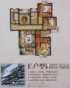 中豪国际星城3室2厅2卫125--134平方米户型图