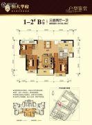 南宁恒大华府3室2厅1卫103平方米户型图