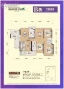 奥园德明华庭4室2厅2卫141平方米户型图
