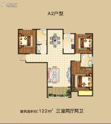 光彩国际�Z园3室2厅2卫122平方米户型图
