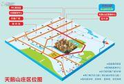 天鹅山庄・运动阳光城规划图