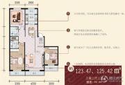 万泰锦绣华城三期3室2厅2卫123--125平方米户型图
