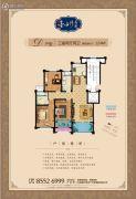 金水湾鑫园3室2厅2卫124平方米户型图