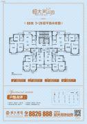 恒大城3室2厅1卫91平方米户型图