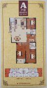 中洋精英公寓4室2厅2卫137平方米户型图