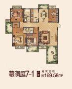 中国铁建・东来尚城4室2厅2卫169平方米户型图