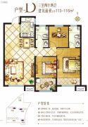 燕熙・花园小镇3室2厅2卫113--116平方米户型图