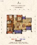 首创城3室2厅2卫96平方米户型图