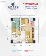 希望・未来城1室2厅1卫0平方米户型图