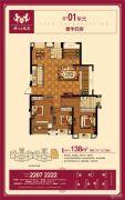 博仕后悦府4室2厅2卫138平方米户型图