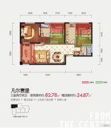 隆源国际城・YUE公园3室2厅2卫82--107平方米户型图