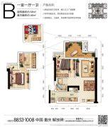 融创白象街1室1厅1卫46平方米户型图