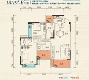 精通・伊顿国际3室2厅2卫107平方米户型图
