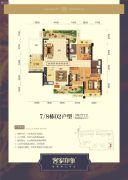 客家印象3室2厅2卫124平方米户型图