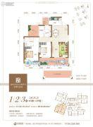 清晖嘉园2室2厅2卫111--112平方米户型图