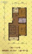 万豪・国际花园2室1厅1卫93平方米户型图