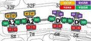 越秀星汇云城3室2厅1卫0平方米户型图