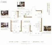 建业住总・定鼎府3室2厅1卫101平方米户型图