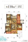 光明・御品3室2厅2卫110平方米户型图