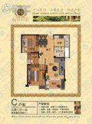 富贵世家3室2厅1卫0平方米户型图