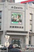 金紫荆公馆配套图