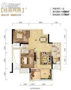 金科星辰2室2厅1卫64平方米户型图